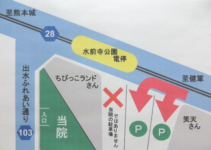駐車場NEW2.jpg