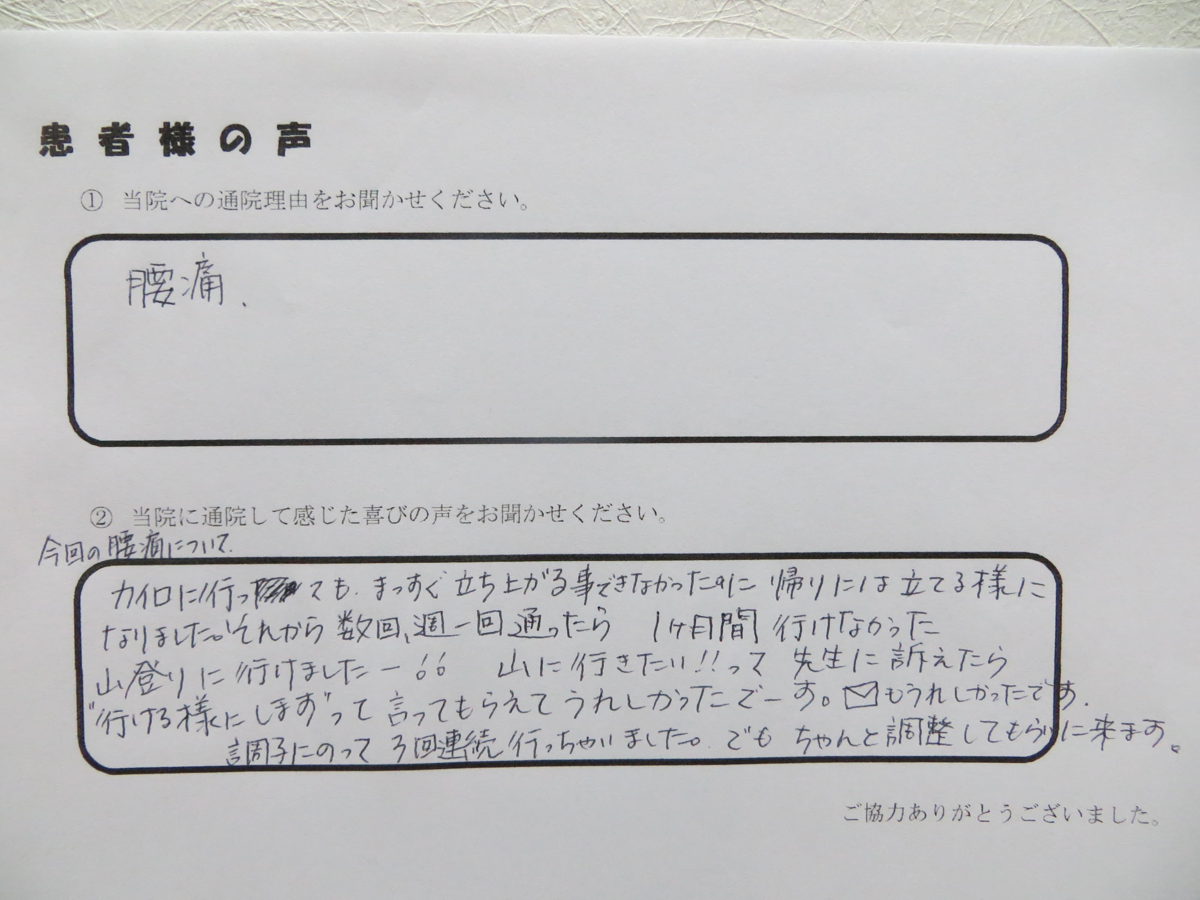 IMG_0369_1.JPG