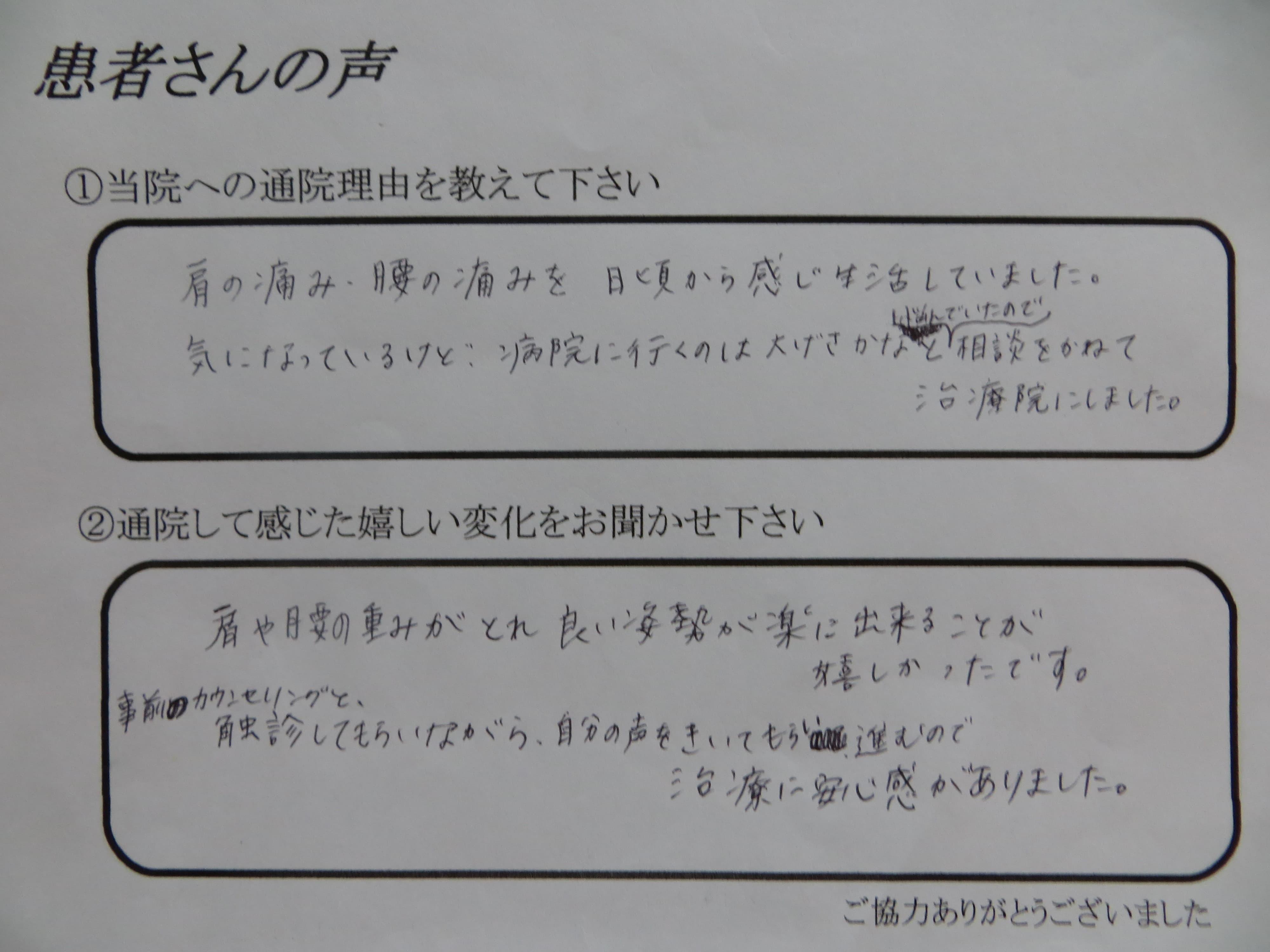 IMG_0728.JPG