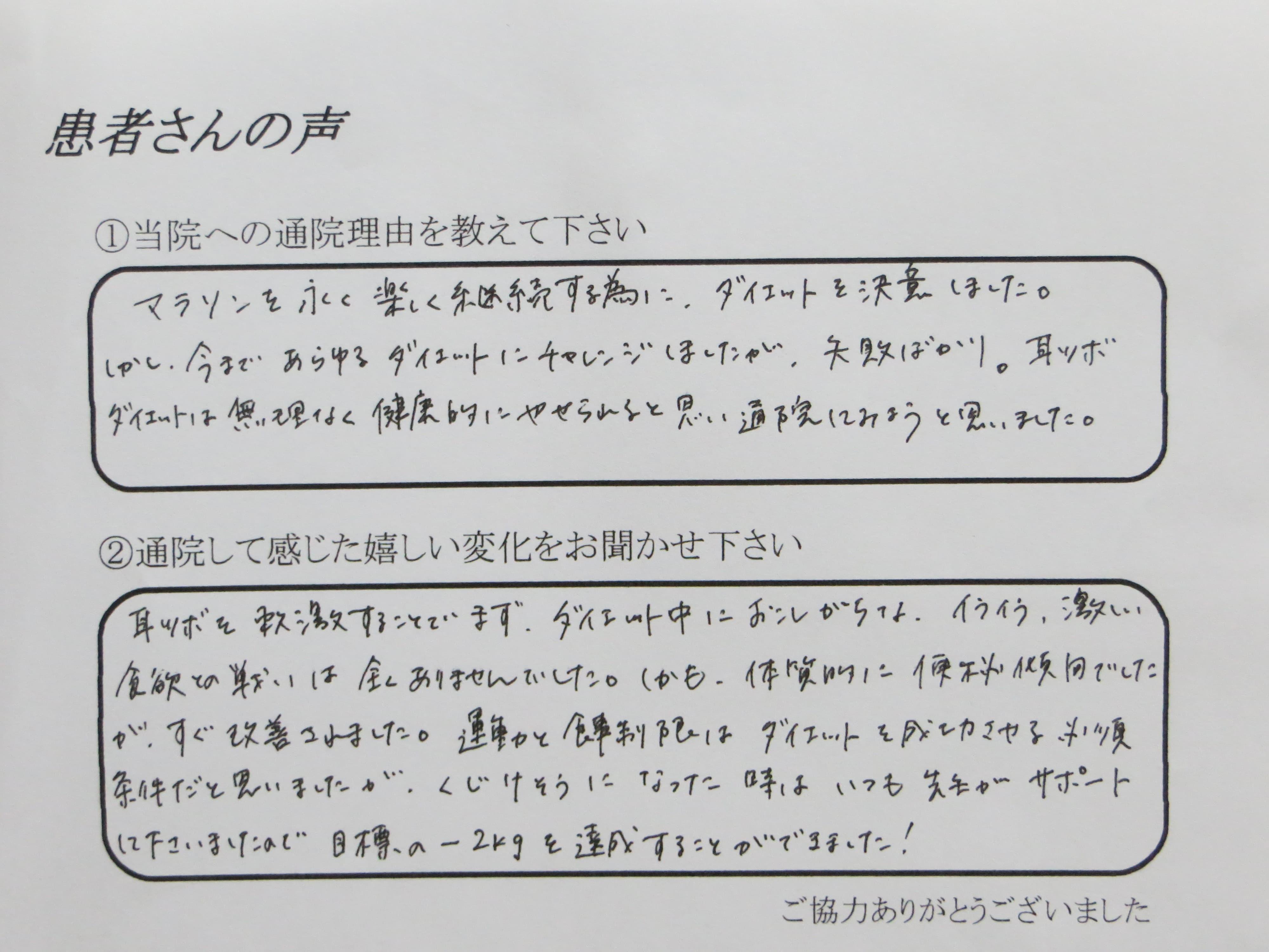 IMG_1886.JPG