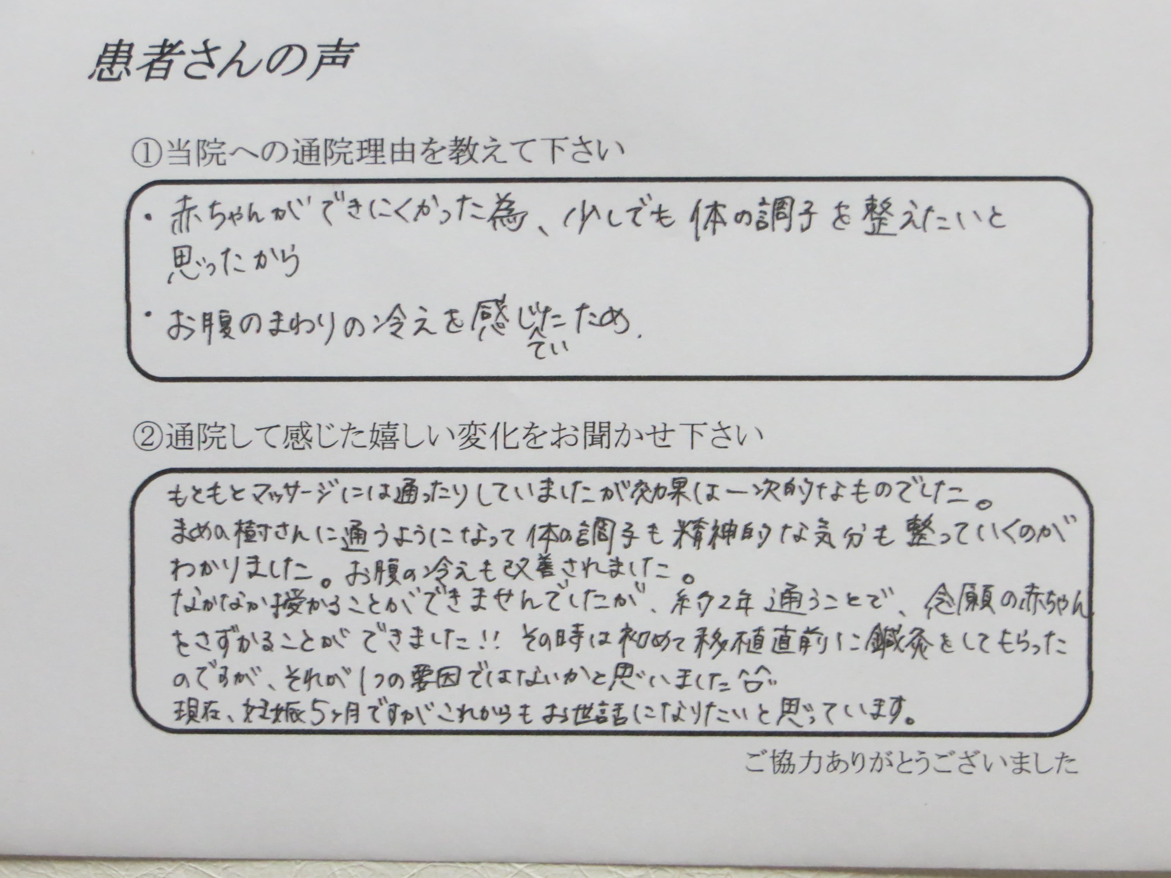 IMG_1890.JPG 田中 声